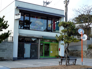 Shopyuigahama_2