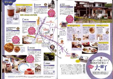 Tokyowalker_walkomachi1