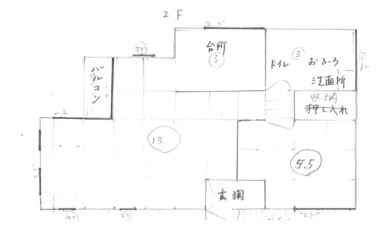 Omachi201209