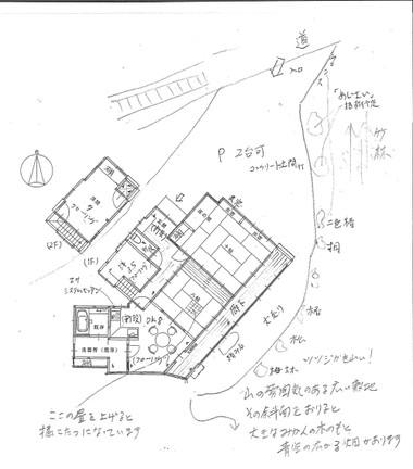 Kominkakamakurayamamadori