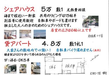 C_zaimokuza2_5