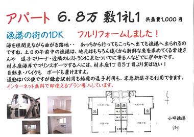 C_kotsubo_6_8