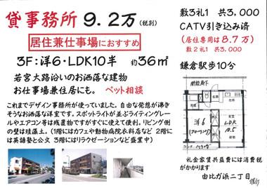C_yuigahama2_902