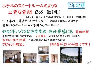 Kashima_nishimikado_8