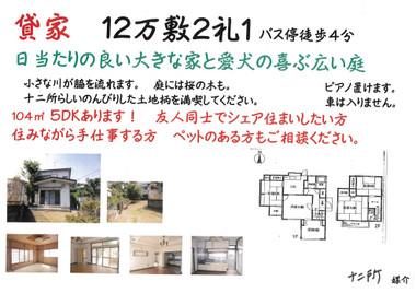 Kashiya_juniso_12