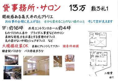 K_salon_nikaidou_13